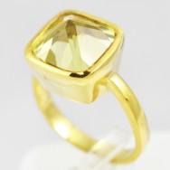 Lemon quartz in 18ct gold